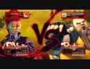 【PS3】ストリートファイターⅣ 2ch対戦会 part18-1【ヴァイパー】