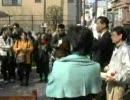 「みんなで行こうZE!!」ダイジェスト(ナビ:小池百合子)2010.1.31