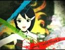 "Eri Mizutani ""Precog -ntbP Remix 2-"" by ntbP"