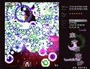東方永夜抄-Lunatic-霊夢&紫(4/4)