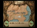 SaGa Frontier II サガフロンティア2 ウィル・ナイツ編 その20-1