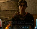 【プレイ動画】Dark Messiah of Might and Magic Part30