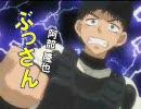 【MAD】西浦キャッツアイ ワールドシリーズ(修正版)