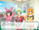 【実況】萌えもんのノベルゲーム【3日目】