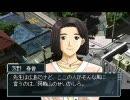 高機動幻想ガンパレードマーチ ファーストマーチ 3月4日 01