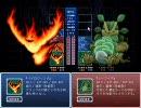 SOULGATE02 CPUと対戦