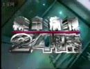 【作業用】救命病棟24時 第1シーズン