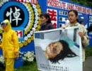 中国人による性的拷問の実態