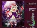 東方妖々夢-Phantasm-霊夢(2/2)