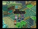 PS2版ToDを術防低減&低レベルプレイ Part.11