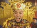 (タイCM) SEALECT TUNA 1Last Emperor Mad Angry Hot Hungry