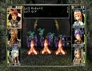 【字幕プレイ】PS3 Wizardry 囚われし魂の迷宮 Part16