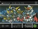 SDガンダム GGENERATION F 【ガンダムF90・オリンポスの怒火ステージ】