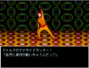 ニコニコワールド 第十九幕 シーン5