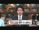 【ニコニコ動画】2ちゃんねる復活キタ━━━━━━(゚∀゚)━━━━━━ !!!!!を解析してみた