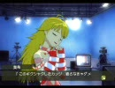 IDOLM@STER アイドルマスター 美希 コミュ Cランク ビデオ撮影
