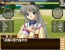 【フルボイス】リトルバスターズ!EX×CLANNAD【ギャルゲ風】 thumbnail