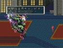 【生きていたのか】ロマサガ的スパイダーマ【 #そそそP 】