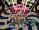 【カービィ音声MAD】ビィカー★チーマ【を逆再生】