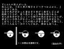 【ニコニコ動画】頭を使うクイズ2を解析してみた