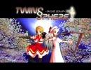 【対戦型STG】ツインズ スフィア PV【RPGツクールXP】