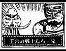 東方非想天則1.10(3月1日)ロマンセレクト対戦2/3【ランダムスレ】