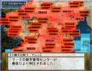ランスⅥ-ゼス崩壊- プレイ動画 part46