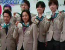 日本選手団、バンクーバーから成田に到着。