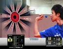 【ニコニコ動画】【ソフトダーツ】2010 D-CROWN in ADAJ GIFU 村松治樹 クリケパーフェクト ave 8.10を解析してみた