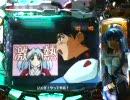 パチンコ【機動戦艦ナデシコNX】これが漢の戦いだぁ~!-15敗目-