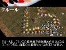 AoE3  「AoE3基本ユニット紹介 完全版」