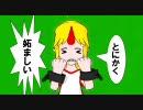 【東方アニメ】宴会の鬼 第1話 発症編【星熊勇儀】