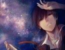 【少年T】 Dear 【歌い直した】 thumbnail