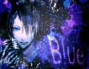【青鬼祭】Blueを歌ってみたったver.みーちゃん