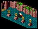 スーパーマリオRPGのBGMをFFにしてみた その12