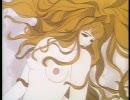 映画予告編 『哀しみのベラドンナ』 1973年 虫プロ