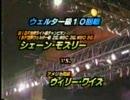 """【ボクシング】""""シュガー""""シェーン・モズリー【マニアック】"""