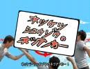 【松岡修造】ネッケツ・シュウゾウのネツアンカー