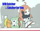 【miki・GUMI】UFO Catcher≒Catcher for You【詩先コラボ】