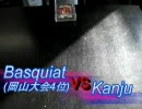 【DM】Basquiat(EM 岡山4位) VS Kanju 1本目【デュエマ】