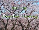 春のメドレー~Spring Niconico Medley~