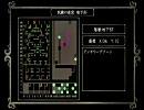 【字幕プレイ】PS3 Wizardry 囚われし魂の迷宮 Part17