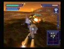 PS2超時空要塞マクロス「愛・おぼえていますか」STAGE P-05