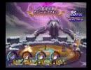 PS2 テイルズオブデスティニー LV23 グレバム戦