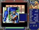 Xak/MSX版・シューティングBGM(作業用)