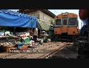 タイ メークロン駅 2010 高画質版