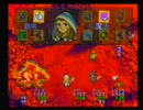 ルナ シルバースターストーリー 赤竜の洞窟ブロンズドッグ戦