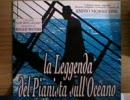 【映画】 海の上のピアニスト 【サントラEU盤】