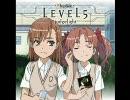 【中①女子☆二人】「LEVEL5-judgelight-」