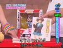 台湾の芸能人は「涼宮ハルヒシリーズはエロ本」と発言しました